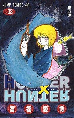 Манга Hunter x Hunter возвращается