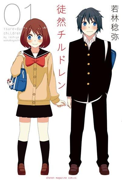 Премьера аниме Tsurezure Children